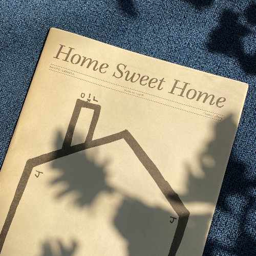 Art Book_Home Sweet Home